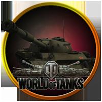 новый бот для world of tanks играет лучше людей скачать